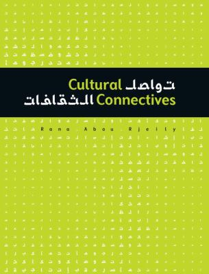 Cultural Connectives : Bridging the Latin and Arabic Alphabets