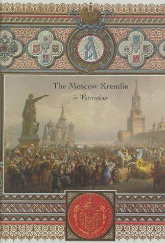 The Moscow Kremlin in Watercolour: A Tribute to Eternal Russia