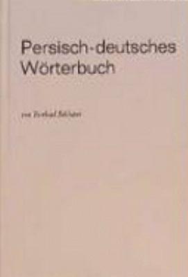 Sobhani: Persisch-Deutsches Woerterbuch 3ae