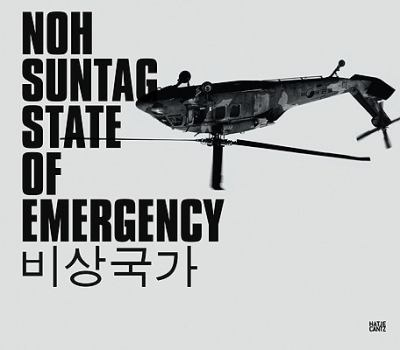 Noh Suntag: State of Emergency