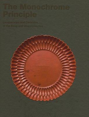 The Monochrome Principle