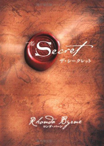 The Secret [Japanese Edition]