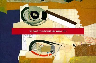 Tokyo Typedirectors Club Annual '99