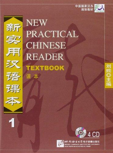 4CDs FOR NEW PRACTICAL CHINESE READER  Vol 1 (Chinese Edition)(Audio CD only)