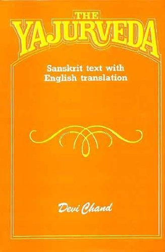 Yajurveda (Sanskrit Text with English Translation) (Sanskrit Edition)