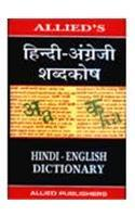 Allied 's Hindi-English Dictionary
