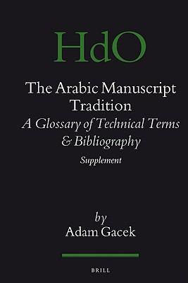Arabic Manuscript Tradition
