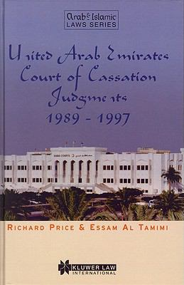 United Arab Emirates Court of Cassation Judgements
