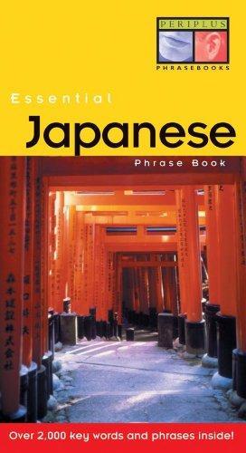 Essential Japanese Phrase Book (Essential Phrasebook Series)