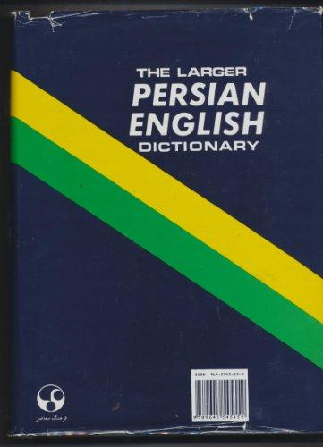 The Larger Persian-English Dictionary