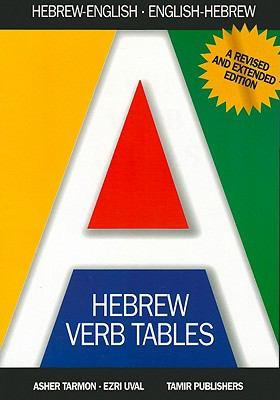 Hebrew Verb Tables