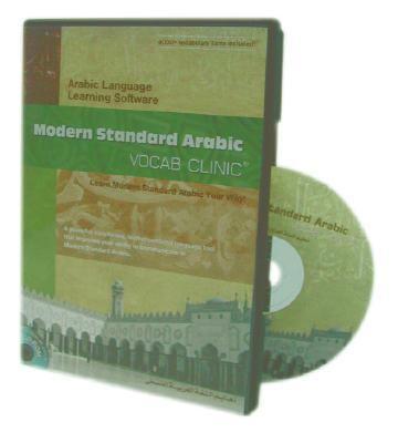 Modern Standard Arabic Vocab Clinic