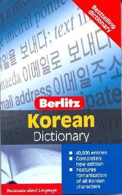 Berlitz Korean-English/English-Korean Pocket Dictionary