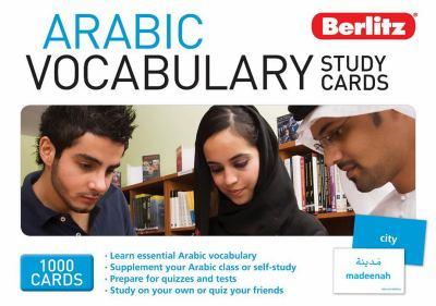 Arabic Vocabulary Study Cards