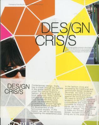 Design Crisis