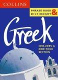 Greek Phrase Book & Dictionary/Old (Collins Phrase Book & Dictionaries) (Greek Edition)