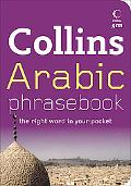 Arabic Phrase Book: The Right Word in Your Pocket