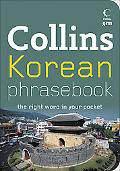 Collins Korean Phrasebook: The Right Word in Your Pocket with CD (Audio)