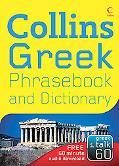Collins Greek Phrasebook and Dictionary (Collins Gem)