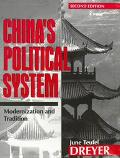 China's Political System Modernization and Tradition