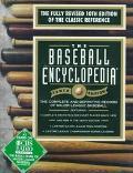 Baseball Encyclopedia Tent