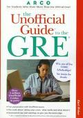 Unofficial Guide to the GRE