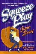Squeeze Play Library Edition