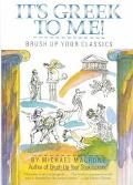It's Greek to Me! Brush Up Your Classics