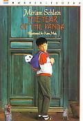 Year of the Panda
