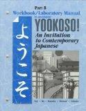 Yookoso Workbook/Laboratory Manual Part B