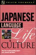 Teach Yourself Japanese Language, Life, and Culture