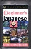 Teach Yourself Beginner's Japanese Audiopackage : An Easy Introduction