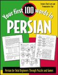 Your First 100 Words in Persian Persian for Total Beginners Trough Puzzles and Games