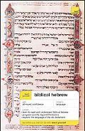 Teach Yourself Biblical Hebrew