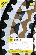 Teach Yourself Complete Panjabi (Book + 2CD's)