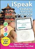 iSpeak Chinese Phrasebook, Olympic Edition