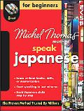 Michel Thomas Method Japanese For Beginners, 8-CD Program