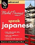 Michel Thomas Method Japanese Advanced, 4-CD Program (Michel Thomas Series)