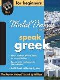 Michel Thomas Method Greek for Beginners with Eight Audio CDs (Michel Thomas Series)