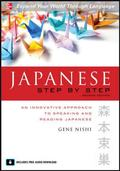 Japanese Step by Step, Second Edition