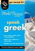 Michel Thomas Greek Get Started Kit, Two-CD Program (Michel Thomas Series)