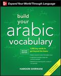Build Your Arabic Vocabulary with Audio CD, Second Edition