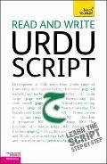 Read and Write Urdu Script: A Teach Yourself Guide