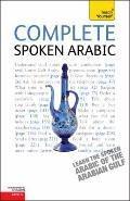 Spoken Arabic (Of the Arabian Gulf)