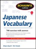 Schaums Outline of Japanese Vocabulary Revised