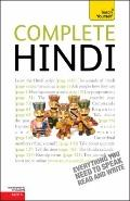 Complete Hindi with Two Audio CDs: A Teach Yourself Guide (Teach Yourself Language)