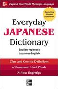 Everyday Japanese Dictionary: English-japanese Japanese-english (Everyday Dictionaries)
