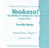 Student Audio CD Program to accompany YOOKOSO! An Unvitation to Contemporary Japanese (4 Aud...