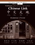 Chinese Link, Traditional Character Version: Workbook: Homework and Character Book: Level 1:...