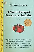 Short History Of Tractors In Ukrainian